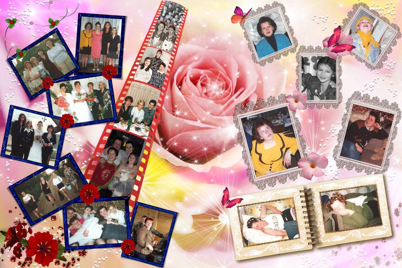 с днем рождения открытка из фотографий