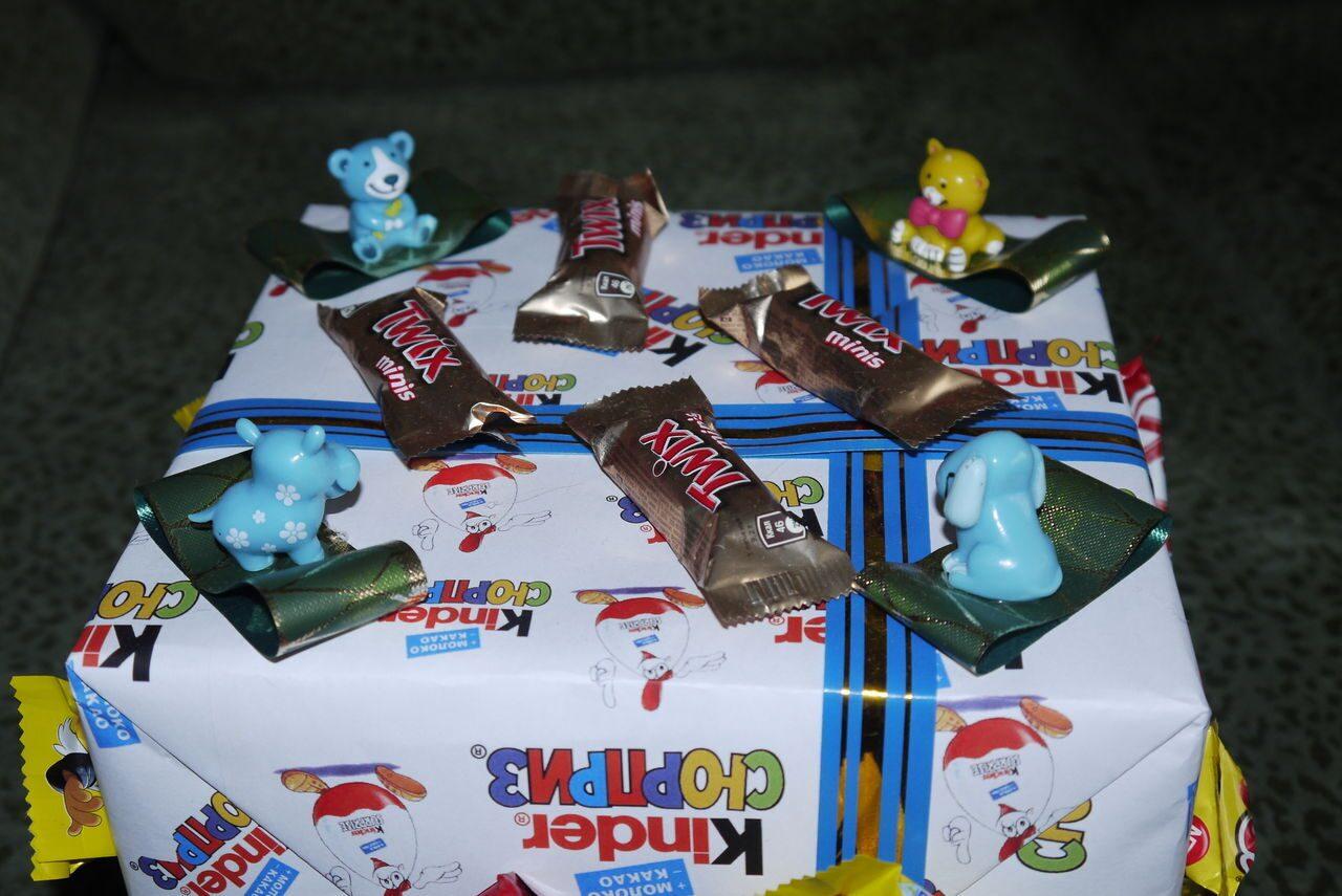 Шоколадное яйцо FERRERO Kinder сюрприз - отзывы 87