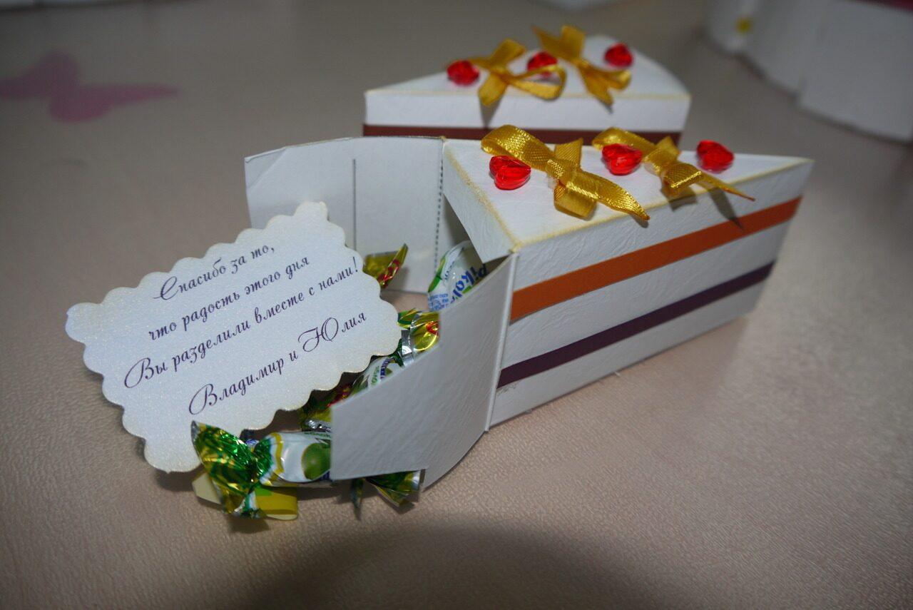 Надписи на подарках для гостей 305