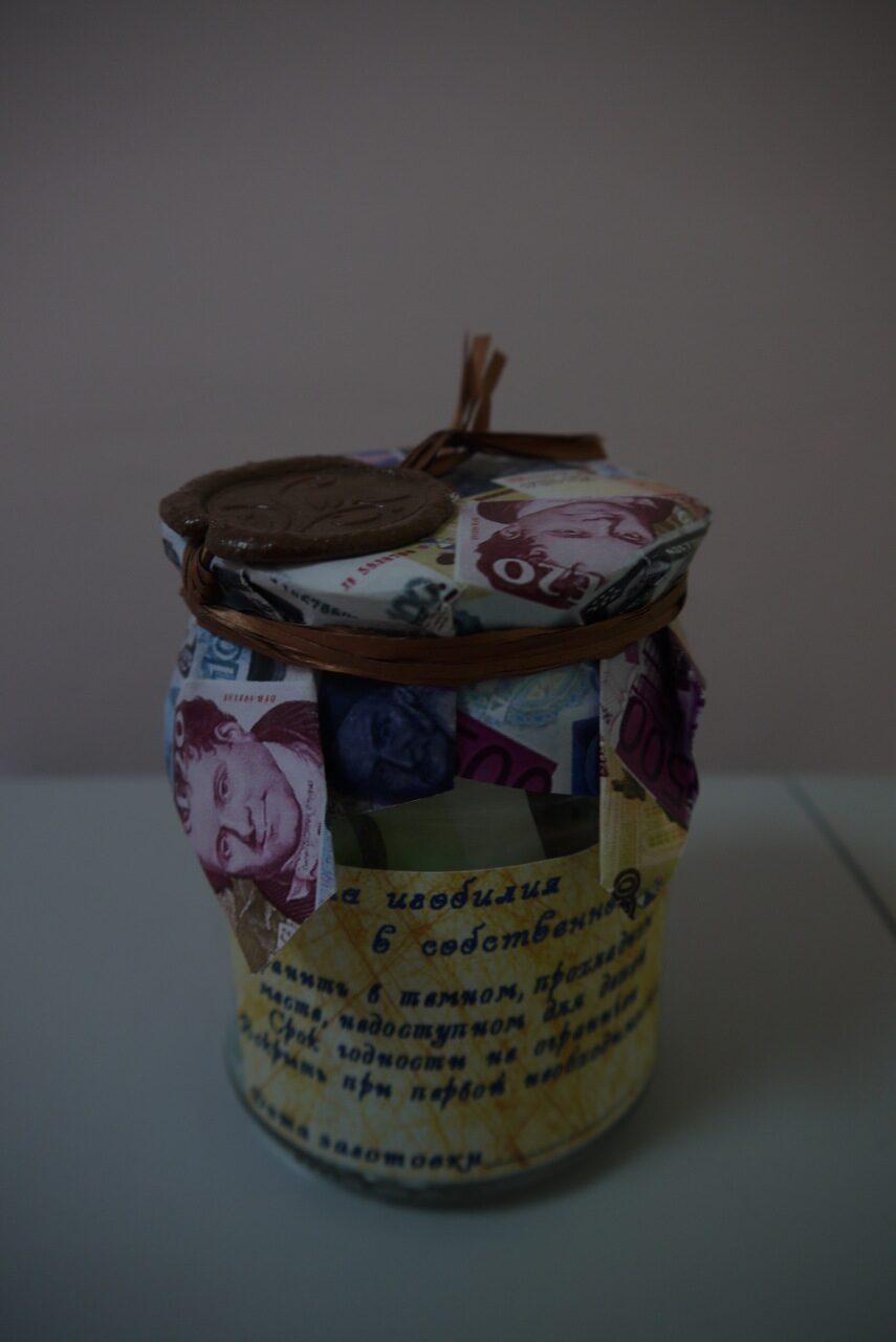 Подарить деньги в банке