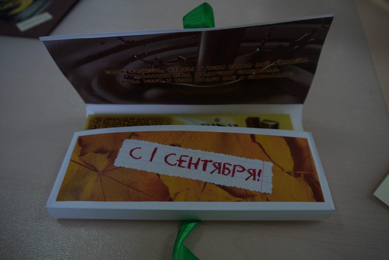 Открытка с шоколадкой внутри своими руками